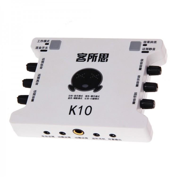 SBQF XOX K10 USB Independent Sound Card External Sound Card 2-Channel Interface for Mobile Notebook Desktop Computer K Song Recording