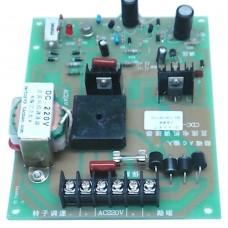 1500W DC Motor Speed Regulator Governor Controller Input AC220V Output DC220V DC110V