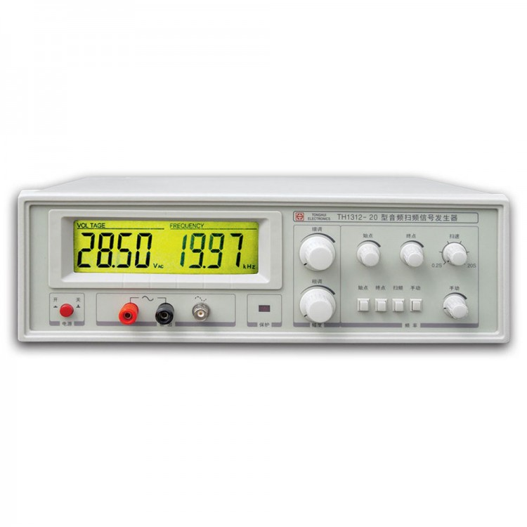 TH1312-100 100W Audio Frequency Sweep Signal Generator Function