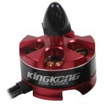 KingKong 2205 2300KV Motor CCW with Protector for QAV250 QAV260 QAV280 Quadcopter