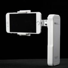 X-Cam Creative Sight 2 Handle Phone Stabilizer Selfie Stick Monopod Bluetooth 1000mAh Li Battery