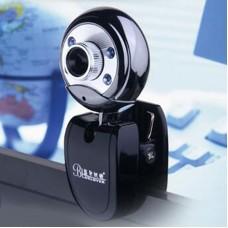Bluelover W9 Camera HD Night Vision Lights Webcam for Desktop Laptop Computer USB Free Drive-Silver