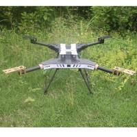 UAV H4 680 Daya Folding 4-Axis Carbon Fiber Quadcopter Frame w/Landing Gear for FPV
