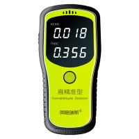 LED Formaldehyde TVOC Detector Indoor Air Quality Monitor Tester WP6900