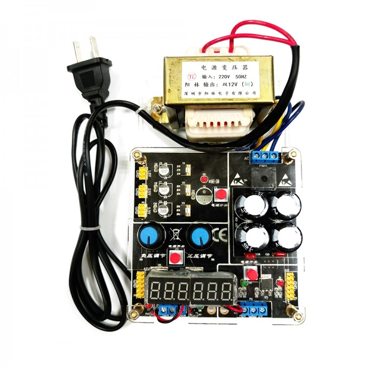 DC Voltage Regulator Module Linear Power Supply Adjustable with