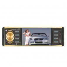 "4.1"" TFT HD Digital Car MP5 Stereo FM Radios 12V 50Wx4 MP3 MP4 Audio Video Player USB SD In-Dash 4019R"