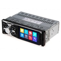 Car Radio Player 12V MP5 Support Rear View Camera USB SD AUX In Player with FM Audio Stereo Player 4011R