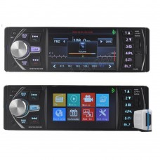 "4.1"" Car MP5 Player Bluetooth Support Rear Camera Radio Player  12V Car Audio Video FM USB TF MMC DVR AUX Input"