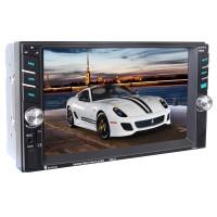 Car MP5 Player 2din Bluetooth Stereo Radio FM MP3 MP5 Audio Video USB Aux Auto Electronics Autoradio NO-DVD