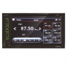 """6.2"""" Car DVD Player 2 Din Bluetooth Touch Capacitive Sreen FM Rdio Support Rear View Camera USB SD"""
