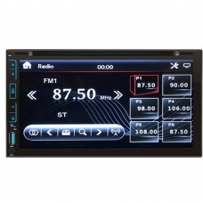 """6.95"""" Car DVD CD Player Bluetooth 2 Din Touch Capacitive Screen FM Radio Support Steering Wheel Control FY6307"""