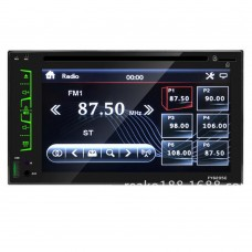 "6.95"" Car DVD CD Player GPS Navigation Touch Sreen 2 Din Bluetooth AM FM Radio Support Steering Wheel Control F6080G"