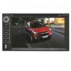 Car DVD Player 2 Din DIVX VCD CD USB Bluetooth Auto Multimedia FM MP5 Audio Player 6201A