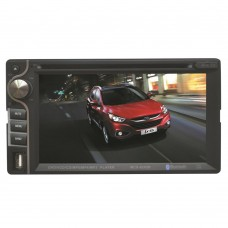 "6.2"" 2 DIN Car DVD Player Touch Screen Bluetooth 12V FM Radio MP3 MP4 CD VCD Audio Video USB SD"