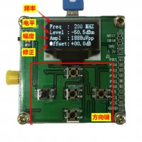 OLED RF Power Meter 1-8000Mhz -55-5dB RF Power Attenuation Value Setting RF-Power8000