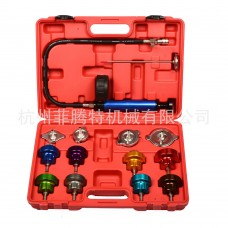 Water Tank Leak Detector Auto Cooling System Radiator Pressure Tester Car Repair Tool for Car Automobile 14Pcs