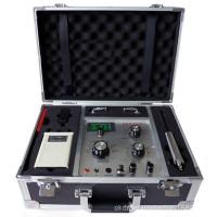 Long Range Underground Gold Silver Copper Diamond Metal Detector for Treasure Hunter EPX7500