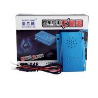 Ultrasonic Rat Pest Repeller DC12V Electronic Killer Car Mouse Rat Expeller Trap