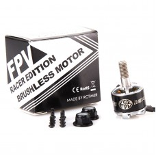 BeeRotor Z1407 4100KV Brushless Motor for FPV Racing Quadcopter Drone
