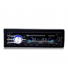 12V Car CD DVD Player Stereo FM Radio MP3 Audio Play Support Bluetooth Phone with USB SD MMC Port In Dash 1 DIN 2100BT
