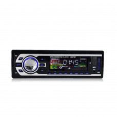 Car Raido Bluetooth MP3 Player 12V Stereo FM Radio In Dash 1 DIN Aux Input Receiver Support USB SD 8027BT