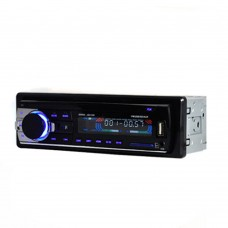 Car Radio 1 Din Stereo Audio MP3 Player Bluetooth 12V In-Dash Single FM Aux Receiver USB SD Remote Control JSD-520