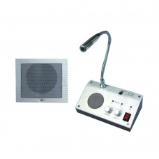 Dual Way Bank Office Store Bus Station Hospital Security Window Counter Intercom Interphone External Speaker Guard Glass