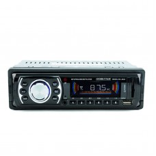 12V Car Stereo FM Radio MP3 Audio Player 5V Charger USB SD AUX Car Electronics Subwoofer In-Dash 1 DIN WMA