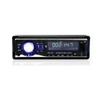 Car Stereo MP3 Audio Player Bluetooth 12V FM Radio Receiver USB SD AUX FLAC Subwoofer In-Dash 1DIN ID3 SWL-1051