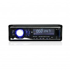 Car Stereo MP3 Audio Player Bluetooth 12V FM Radio Receiver USB SD AUX FLAC Subwoofer In-Dash 1DIN ID3 SWL-1051