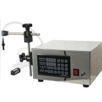 LT130 Automatic Quantitative Liquid Filling Machine Numerical Control 110V DHLFree
