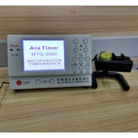 Watch Timing Tester Machine WeiShi Multifunction Timegrapher NO. 3000