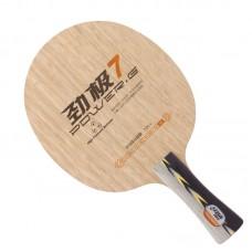 GENUINE ORIGINAL DHS Power G.7 PG-7 Table Tennis Blade Ping Pong Blade FL
