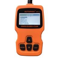 OM123 OBD2 Engine Code Reader Auto Diagnostic Scanner EOBD Engine Fault Reader Car Automotive Scan Tool