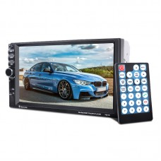 MP5 DVD Player HD Screen Car Backing 7.0 Inch Touch Screen Support GPS Navigation