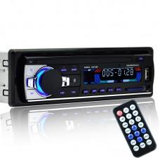JSD520 Car Audio MP3 Player 12V 24V USB Bluetooth Radio 60W 4 Channel