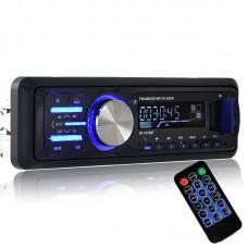 Car MP3 Player FM USB SD Bluetooth 12V 24V Hands Free Calls RS-1010BT