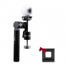 Feiyu Tech G360 Panoramic Camera Gimbal for Smart Phone and Gorpo Camera