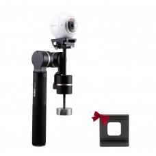 Feiyu Tech G360 Panoramic Camera Gimbal for Smart Phone and Gorpo Camera