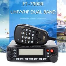 YAESU FT-7900R Car Mobile Radio Dual Band 50W Vehicle Base Station Radio Mobile Transceiver 144/430MHz