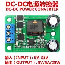 DC-DC Step Down Buck Converter Power Supply Module 24V 12V to 5V 5A 25W MF
