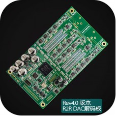 Soekris Engineering ApS Dam1021 Series Decoder Board Rev4.0 24/384K R2R DAC 0.012% Accuracy
