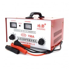 150A 6V/12/24V Intelligent Battery Charger Pure Battery Charger Large Power