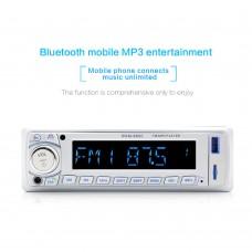 8600 Car MP3 Player Bluetooth Audio FM Radio Navigation Digital Amplifier