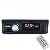 12V Car Tuner Stereo FM Radio MP3 Audio Player USB/SD MMC Car Radio Bluetooth ISO