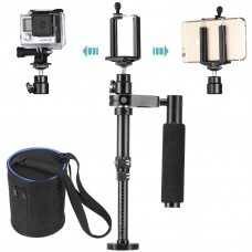 S100 Monopod Tripod 26-32cm Handheld Stabilizer for Smartphone and GoPro Camera