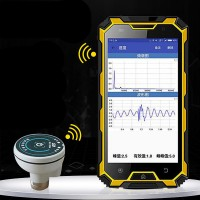 Small Mushroom Intelligent Fault Diagnostic Meter Digital Vibration Analyzer Spot Checking Instrument