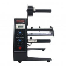 Fuma Automatic Auto Label Dispenser Stripper Separating Machine 1150D