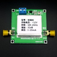 RF Broadband Amplifier LNA 0.01-2000MHz Gain 32dB Radio Gain Remote Control Distance Receive