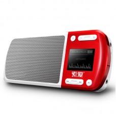 S-168 Protable FM Radio Mini Music Player Speaker Audio Playing